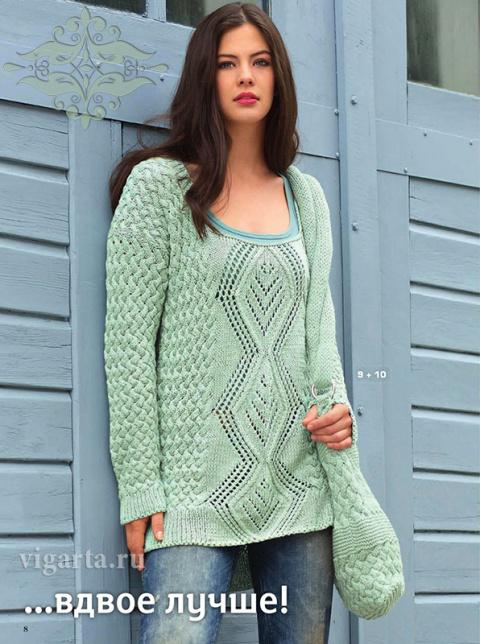 Пуловер и сумка