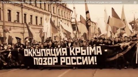 """Ответ участнику """"марша Мира"""" в Москве 21-22 сентября"""