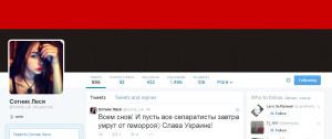 """""""Одесская девочка-убийца"""""""