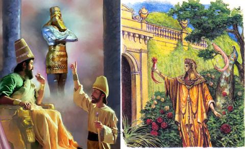 Семирамида – Царь Нин