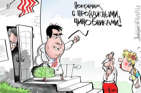 Саакашвили: политик новой формации