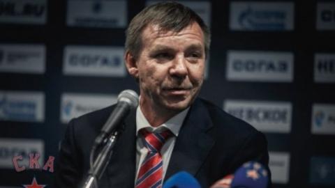 Главный тренер ХК «СКА» прок…