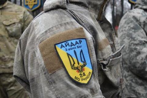 Боевики «Айдара» напали на о…