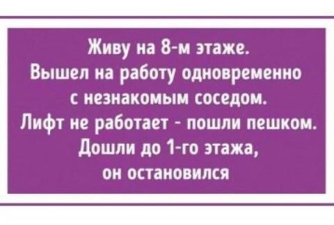 11+ ПОВСЕДНЕВНЫХ СИТУАЦИЙ, К…