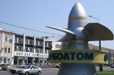 Украинскую компанию привлекли к работам по модернизации российских АЭС