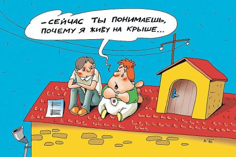 Новая схема обмана москвичей…