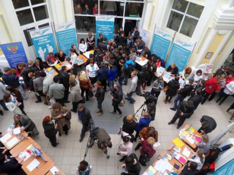 Роструд: россияне ищут работу через службы занятости
