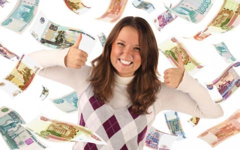 Все дело в вашем отношении к деньгам