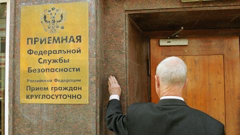 ФСБ завела досье на иностран…