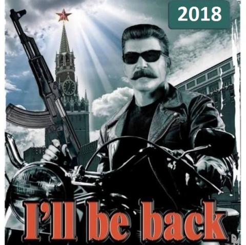 Преемник Путина... Эй вы, за…