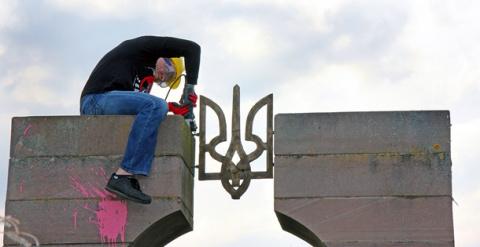 В Польше демонтировали бандеровский памятник