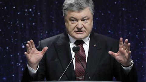 Порошенко заявил, что весь мир будет знать Анну Ярославну как Анну Киевскую