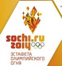 Одна олимпийская история