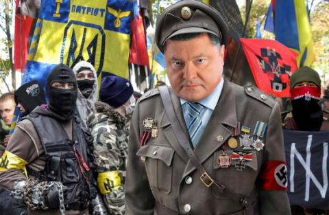 Жидобандеровская оккупация Украины: страна придумана и создана врагами России