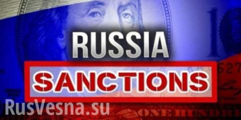 Американские инвесторы не оставят Россию, даже если санкции не отменят никогда, — Forbes
