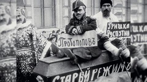 Заговор монархистов против Революции