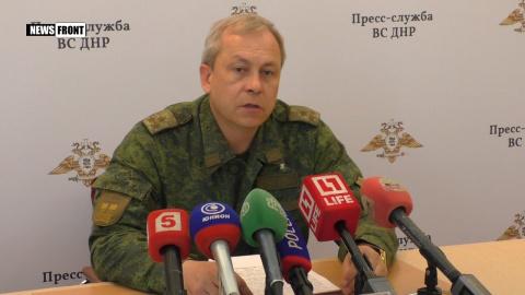Басурин: боевики «АТО» 58 раз нарушили перемирие в ДНР