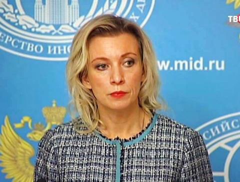 Мария Захарова призвала американцев с бОльшим уважением относиться к представителям пятой колонны