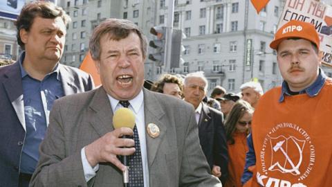 Почему Грудинин и Зюганов не пришли проститься с Анпиловым: версия Сурайкина