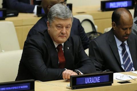 Замглавы МИД: Москва не видит смысла в размещении миссии ООН на границе Украины и РФ