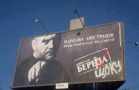 Маразм крепчал, или украинский импичмент для «пророссийского» президента ПАСЕ