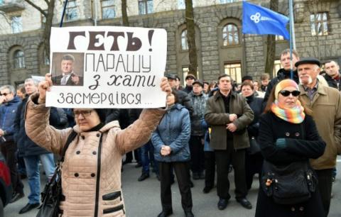 На Украине всё готово для но…