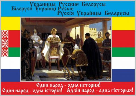 Открытое письмо украинца украинцам!