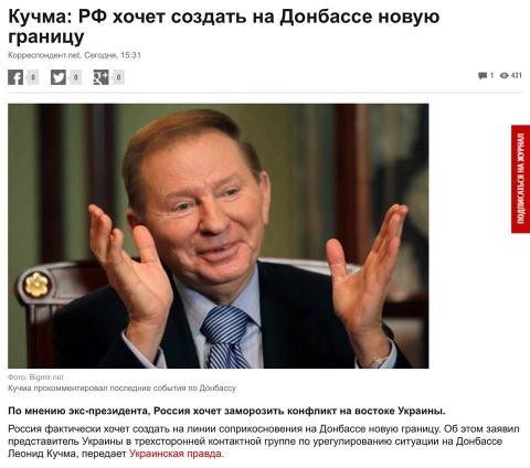 Границу на Донбассе провели Турчинов и Порошенко. Ю.Витязева