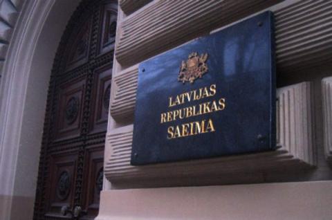 ВСейм Латвии передали петиц…