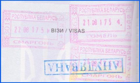 Вот вам и безвиз! Белорусы стали люто шмонать укаинцев на границе