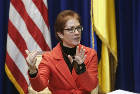 Зрада: США заставляют Украин…