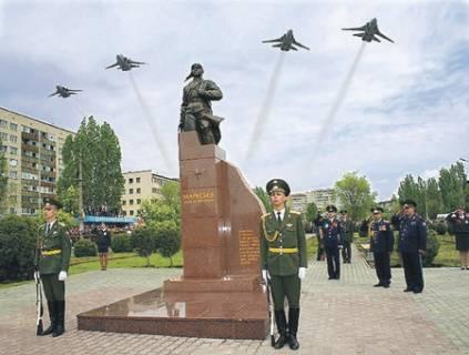 Полподковы от… самолета Маресьева