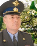 Юрий Астафьев