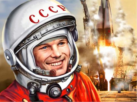 Тайны полёта Юрия Гагарина