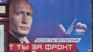 4 ДЕКАБРЯ - ДЕНЬ ВЫБОРА ДЛЯ РОССИИ.
