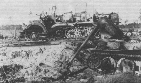 """Илы"" с 37-мм авиапушками"