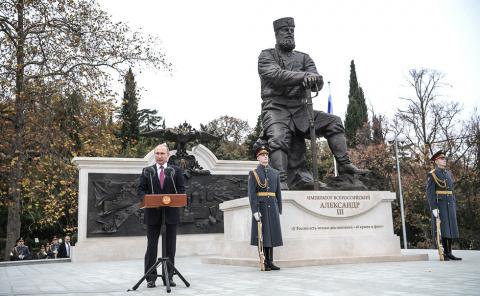 Памятник Александру III - да…