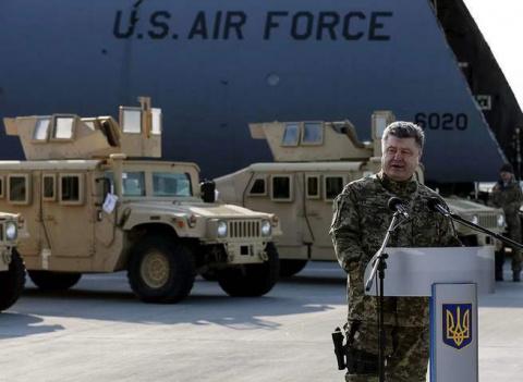 Военная помощь США Украине: …