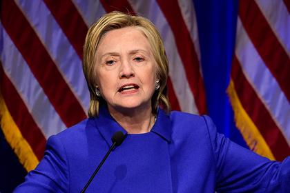 Клинтон сравнила «российское вмешательство» в выборы с терактами 11 сентября