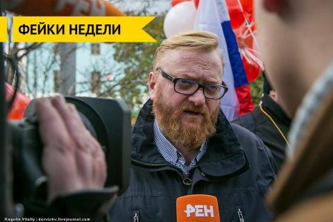 Милонов рассказал, где готов…