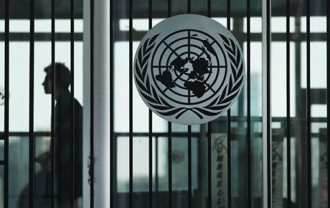 В Гааге опубликован доклад по Крыму и Донбассу
