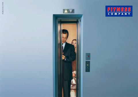 Креативный лифт в фитнесс центре))