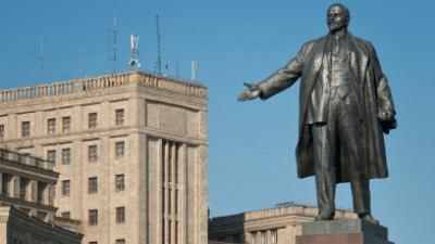Памятник Ленину в Харькове с…