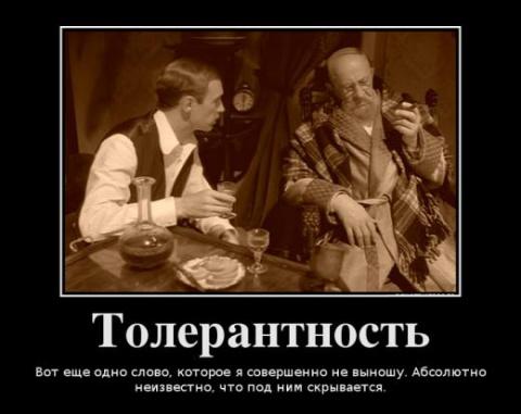 Россиянка, чуть не загремевш…