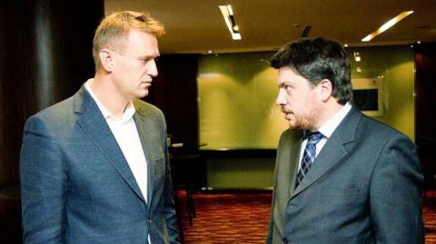 Обманутые сторонники Навальн…