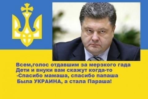"""Треть """"гуманитарного"""" конвоя Путина состоит из воды и соли, - источник - Цензор.НЕТ 1598"""