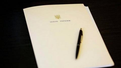 Закон об образовании: международное право Украине не писано