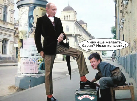 МАЛОРОССИЯ, НАЧАЛО - ВОВРЕМЯ !