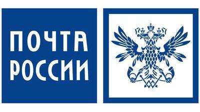 «Почта России» заменит бумаж…