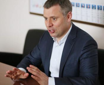 Киев резко снизит цену на тр…